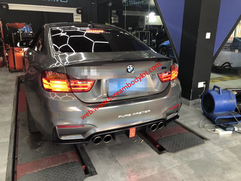 BMW M3 M4 carbon fiber after lip