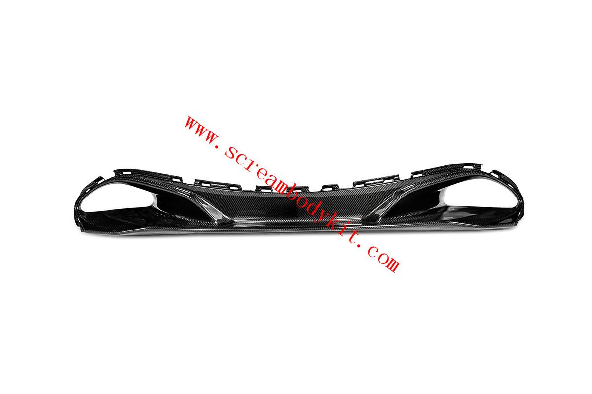 Mclaren 720s front lip dry carbon fiber