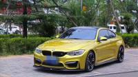 BMW M4 M3 update Carbon Fiber body kit PSM front lip after lip  side skirts