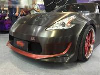 09-15 Nissan 370Z Coupe  update AMUSE body kit front bumper after bumper side skirts spoiler