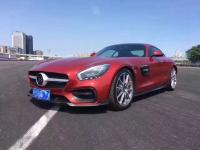 Mercedes-Benz AMG GT/GTS update  Carbon fiber body kit front lip after lip side skirts spoiler