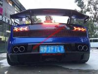 Gallardo LP550 560 570 front lip after lip spoiler