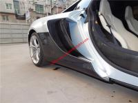 Mclaren 12C updat OEM Carbon fiber body kit front lip after lip side skirts spoiler hood