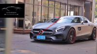 Mercedes-Benz AMG GT update REN parts Carbon fiber body kit front lip after lip side skirts spoiler