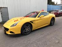 Ferrari California bodykit front lip after lip side skirts spoiler carbon fiber