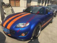 Mazda MX5 body kit front lip after lip side skirts wing carbon fiber