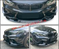 BMW M2 update carbon fiber body kit front lip after lip side skirts wing spoiler