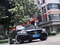 Mercedes-Benz W205 C63C63S wide body kit front bumper after bumper side skirts fenders