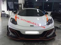 McLaren 12C /625c /650s  update DMC Spoiler after rear lip side skirts
