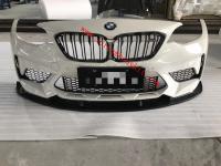 BMW M2C update carbon fiber front lip,3D front lip,MTC front lip