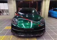 Porsche Panamera 971 update carbon fiber front lip rear lip side skirts GT spoiler