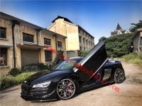Audi R8 front lip carbon fiber