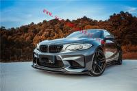BMW M2 front lip rear lip spoiler side skirts carbon fiber